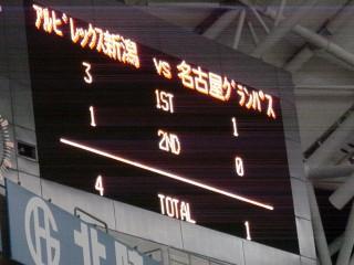 名古屋戦2.jpg