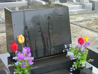 墓前礼拝1.jpg