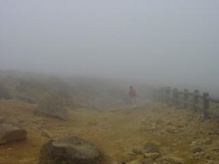 霧の蔵王.jpg