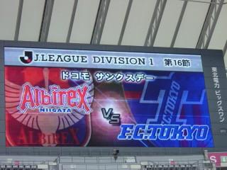 FC東京3.jpg